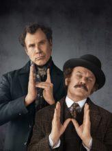 Холмс и Ватсон (2018)