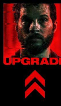 Апгрейд (2018)